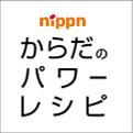 NIPPN からだのパワーレシピ | 株式会社ニップン nippn